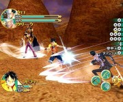 One Piece Unlimited Cruise 1_1