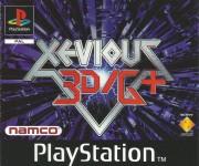 Xevious-3DG+_1P