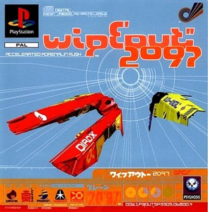 Wipeout-2097_1P