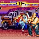 Fatal Fury: Battles Archives Volume 1